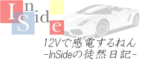 12V-InSide-