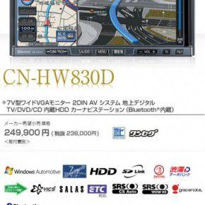 cn-hw830d