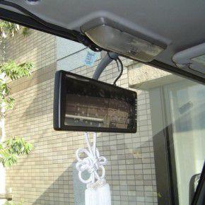 いすゞ エルフ バックカメラの設置・取付 ミラーモニター