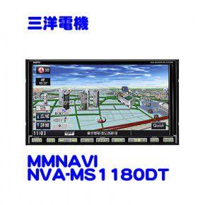 三洋電機 MMNAVI NVA-MS1180DT