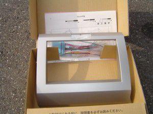 日東工業 NKK-S68D ワゴンR用
