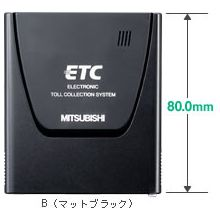 三菱電機 ETC車載器 EP-538BD/EP-538BW
