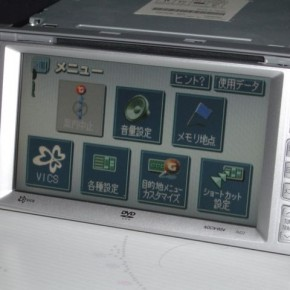 中古カーナビ NDCN-W54 2005年度版全国DVD-ROM版
