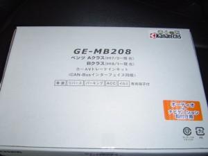 カナック メルセデスベンツ Aクラス用 2DINインストールキット GE-MB208