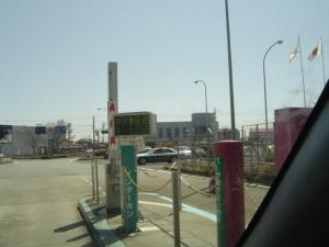 高速道路1000円で走行してみた…