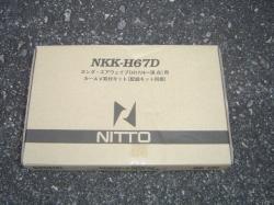 日東工業 NKK-H67D エアウェーブ専用取付キット