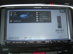 ストラーダとETC車載器の連動確認画面