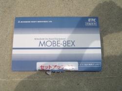 MOVE-8EX 三菱電機 ETC車載器