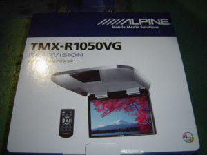 新型ステップワゴンにフリップダウンモニター ALPINE TMX-1050VGの取付