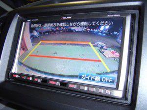 新型ステップワゴンのバックカメラ映像