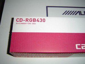 パイオニア RGB延長ケーブル CD-RGB430