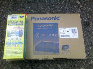 パナソニック製地デジチューナーTU-DTX400