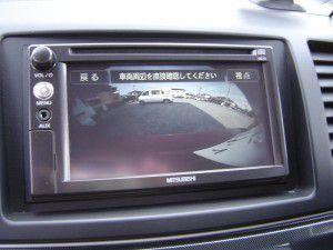 ギャラン フォルティス バックカメラからの映像