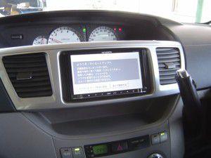 VOXY ヴォクシーにカーナビ AVIC-MRZ99の取付・設置完了