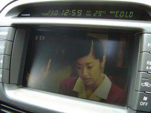 セルシオに取付けたパナソニック製地デジチューナの映像