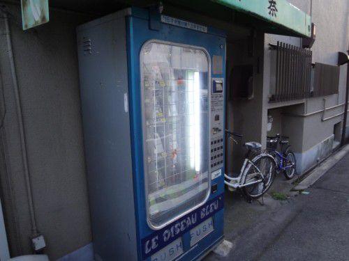 怪しげな自販機