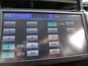 NHZN-W60G バックカメラ設定画面 車種設定