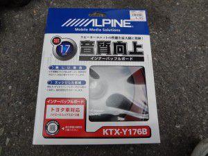ALPINE 音質向上シリーズ KTX-Y176B インナーバッフルボード