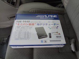 地デジチューナー アルパイン TUE-T440