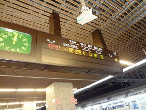 大阪駅11番ホーム 0時過ぎ