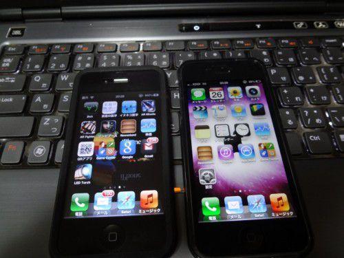 さようならiPhone4、こんにちはiPhone5