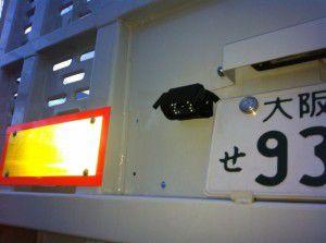 積載車 キャンター バックカメラ取付