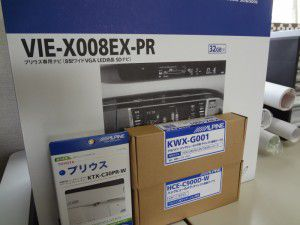 カーナビ ALPINE 30プリウス専用 VIE-X008EX-PR バックカメラ HCE-C900D-W バックカメラ取付キット KTX-C30PR-W ダイレクト接続ケーブル KWX-G001