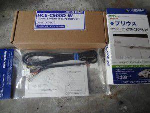 バックカメラ HCE-C900D-W アタッチメント KTX-C30PR-W リアビューカメラダイレクト配線ケーブル KWX-Y006PR