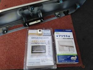HCE-C920-WとKTX-C40PRA-W